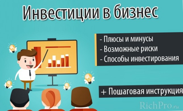займ на карту онлайн москва skip-start.ru