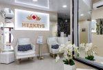 Стоматолог цены – Прайс-лист на стоматологические услуги — Группа клиник «МЕДКЛУБ» в Москве