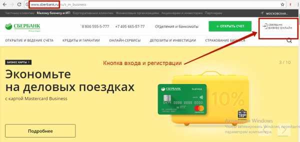 занять деньги на карту банка через интернет с плохой кредитной историей