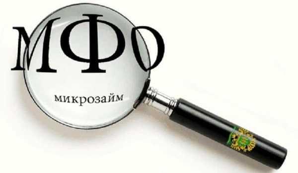 взять деньги в долг на мтс украина